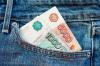 Кассир югорского банка по ошибке выдала безработному 400 тысяч рублей