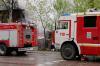 Очередной пожар в Кемерове. Из жилого дома эвакуировано около 30 человек