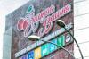 Предприниматели Кузбасса остались ни с чем: с «Зимней вишни» снят арест