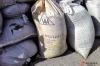 Житель Приангарья заработал на боеприпасах, спрятанных у родителей