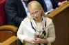 Тимошенко оказалась лидером рейтинга кандидатов в президенты Украины