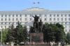 На общественных слушаниях Ростова «ЮгСтройИнвест» представил проект нового микрорайона