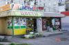 Эксперты: изменения в ФЗ устранят разногласия вокруг размещения НТО в Перми