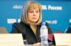 «Удар под дых». Памфилова расплакалась, отвечая на вопрос о выборах в Приморье