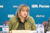 ЦИК предложил признать недействительными выборы в Приморье