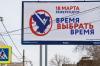 Госдума одобрила смену часового пояса в Волгограде