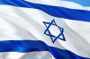 Израиль отказался комментировать пропажу российского Ил-20