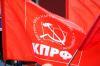Ульяновские коммунисты голодают по политическим мотивам