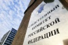 В Мордовии застрелившему троих человек мужчине вынесли приговор через 22 года