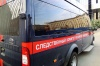 В Ульяновске на воспитателя реабилитационного центра завели уголовное дело