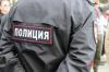 В Ульяновске водитель Lexus протащил полицейского по асфальту