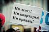Кубань – пример: Совет по правам человека разобрался с обманутыми дольщиками