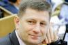 Фургала признают победителем выборов в Хабаровском крае через три дня