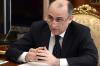 Путин назначил экс-главу Кабардино-Балкарии замсекретаря Совбеза РФ