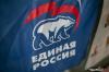 Единороссы на выборах в Забайкалье ушли от конкурентов в безоговорочный отрыв