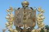 Стала известна дата инаугурации мэра Томска