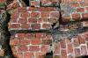В Башкирии произошло землетрясение