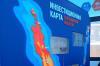 Итоги ВЭФ для Сахалинской области: 18 соглашений на миллиарды рублей