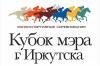 В Иркутске состоятся III конноспортивные соревнования на Кубок мэра Иркутска с миллионными призами