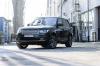 Волгоградские активисты обнаружили закупку дорогостоящего элитного автомобиля на госпредприятии