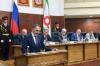 В Ингушетии выбрали главу региона