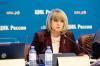 Памфилова рассказала, что может стать с результатами выборов в Приморье