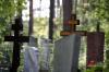 В Ульяновске могильник IX века может стать объектом культурного наследия