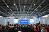 Новый ночной Екатеринбург, «умная» многоквартирка и искусственный ураган: что ждать от 100+ Forum Russia в этом году