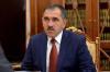 Глава Ингушетии обсудил с ингушскими учеными вопрос о границе