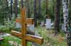 Пьяная девушка забила подругу кладбищенским крестом