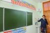 В Уссурийске перевыполнили план по зарплате учителям