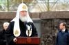 Патриарх Кирилл обвинил Константинополь в притязании на вселенскую власть