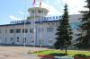 Еще два российских города получат новые имена для аэропортов
