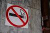 В Саратове закрывается табачная фабрика