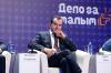 В Краснодаре «Дело за малым»: власть и бизнес обсуждают цифровизацию