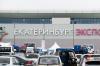 Свердловские власти пока не определились, кто профинансирует второй въезд к Екатеринбург-ЭКСПО