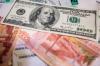 Вдова главаря кущевской ОПГ отказалась от 6 миллионов долларов
