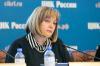 Памфилова: никаких искусственных барьеров для кандидатов в губернаторы Приморья не будет