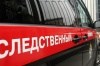 В Горно-Алтайске пенсионеру брызнули в лицо из газового баллончика. Следователи проводят проверку
