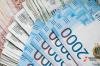 Бывший замначальника таможенного поста КБР пытался незаконно перевести в Турцию 5 миллионов рублей