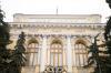 Отозвана лицензия у банка волгоградских чиновников