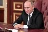 Путин подписал указ о праздновании 100-летия образования КБР
