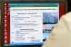 В Красноярском крае одобрен проект бюджета на 2019–2021 годы