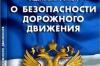 Прокуратура заинтересовалась сроками дорожного ремонта в Красноярске