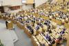 Госдума одобрила смягчение наказания за репосты