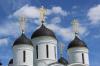 В РПЦ предложили создавать спецрезервации для террористов