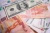 Марий Эл привлечет на реализацию нацпроектов более 61 миллиарда рублей