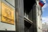 Средний Урал побил свой рекорд по сбору налогов