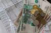 «Треть семейного бюджета уходит на оплату ЖКУ!» Жители Калининграда намерены обратиться к президенту