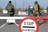 Россиянина не впустили на Украину из-за антиукраинской символики